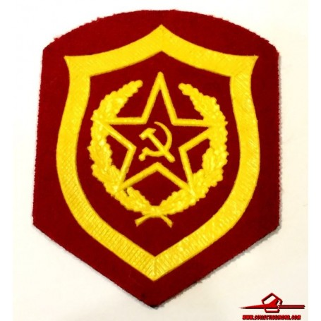 MILITARY PATCHES USSR CCCP. MOTORIZED RIFLE INFANTRY TROOPS SEWING PATCH (USSR-P1)