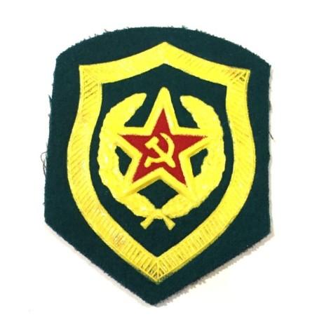 PEGAT MILITAR URSS CCCP VINTAGE. FORCES DE GUÀRDIA FRONTERERA SOVIÈTICA (URSS-P4)