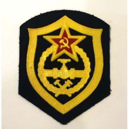 PEGAT MILITAR URSS CCCP VINTAGE. COS D'ENGINYERIA MILITAR DE L'EXÈRCIT SOVIÈTIC (URSS-P15)