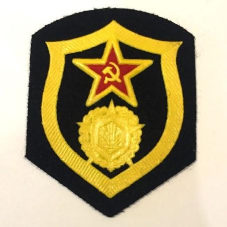 PEGAT MILITAR URSS CCCP VINTAGE. TROPES NUCLEARES, BIOLÒGIQUES I QUÍMIQUES DE L'EXÈRCIT SOVIÈTIC (URSS-P18)