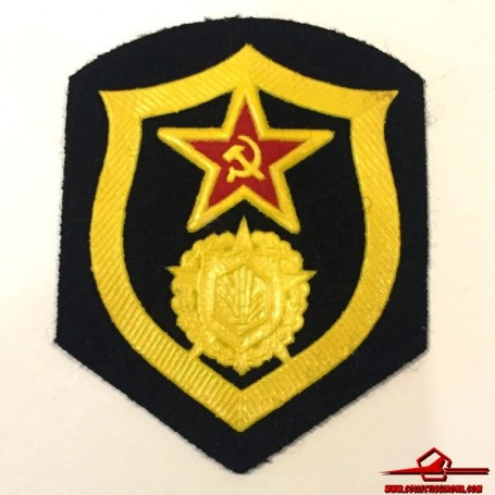 USSR CCCP VINTAGE SEWING PATCH. SOVIET ARMY NUCLEAR, BIOLOGICAL AND CHEMICAL TROOPS (USSR-P18)