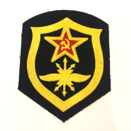 PARCHE MILITAR URSS CCCP VINTAGE. TROPAS RADIO-TÉCNICAS Y DE COMUNICACIÓN DEL EJÉRCITO SOVIÉTICO (URSS-P19)