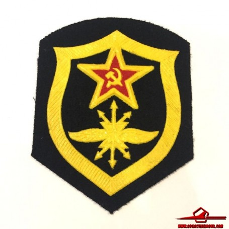 USSR CCCP VINTAGE SEWING PATCH. SOVIET ARMY RADIO-TECHNICAL AND COMMUNICATION TROOPS (USSR-P19)