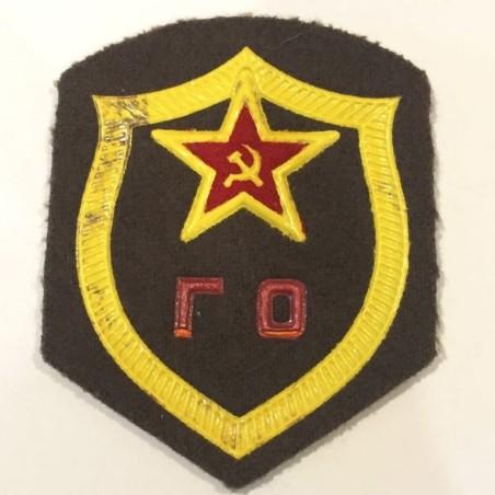 "USSR CCCP VINTAGE SEWING PATCH. SOVIET ARMY CIVIL DEFENCE (GO ""GRAZHDANSKAYA OBORONA"") (USSR-P21)"