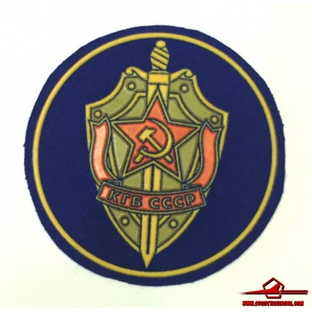USSR CCCP VINTAGE SEWING PATCH. KGB SOVIET ARMY (КГБ СССР) (USSR-P23)