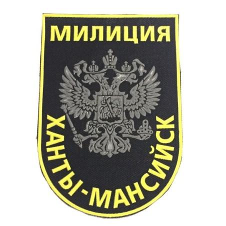 RUSSIAN FEDERATION VINTAGE SEWING PATCH. POLICE OF THE KHANTY-MANSIYSK (МИЛИЦИЯ ХАНТЫ-МАНСИЙСК)  (RUSSIA F P-04)