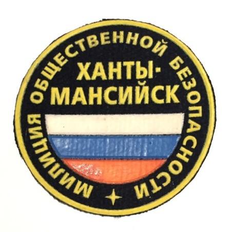 RUSSIAN FEDERATION SLEEVE PATCH PUBLIC SECURITY POLICE Khanty-Mansiysk (RUSSIA F P-17)