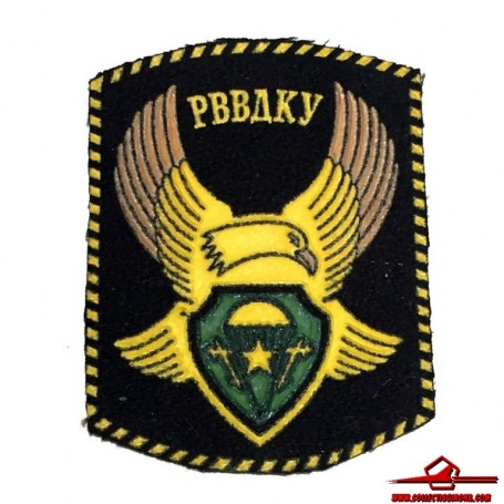 RUSSIAN FEDERATION SLEEVE PATCH RYAZAN AIRBORNE COMMAND HIGH SCHOOL (RUSSIA F P-18)