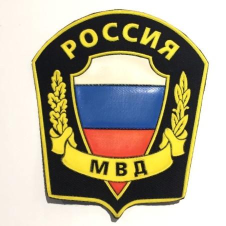 PARCHE VINTAGE FEDERACIÓN RUSA. MINISTERIO DEL INTERIOR RUSO MVD (РОССИЯ МВД) (RUSSIA F P-06)