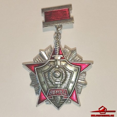 RUSSIAN FEDERATION INSIGNIA BADGE INTERNAL TROOPS OF THE MINISTRY OF INTERIOR