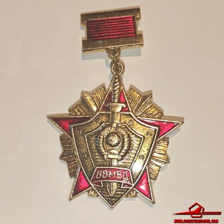 RUSSIAN FEDERATION INSIGNIA BADGE INTERNAL TROOPS OF THE MINISTRY OF INTERIOR, GOLD
