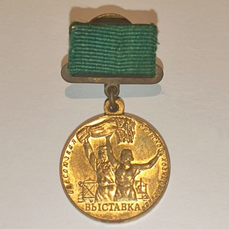 RUSSIAN FEDERATION INSIGNIA BADGE FOR EXHIBITION OF AGRICULTURAL VILLAGES