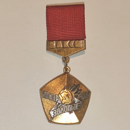 RUSSIAN FEDERATION INSIGNIA BADGE MASTER GOLD MINER