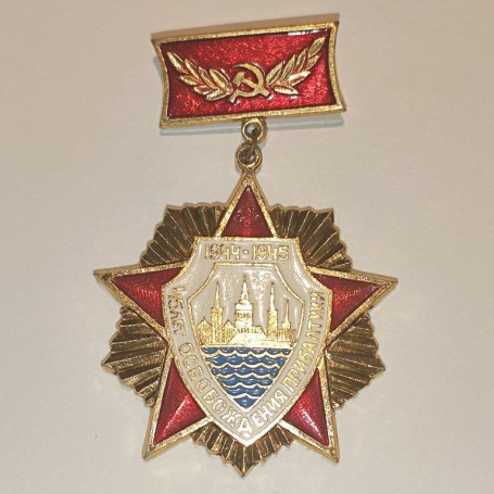 RUSSIAN FEDERATION INSIGNIA BADGE 45 YEARS OF THE LIBERATION OF THE BALTIC