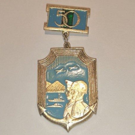 RUSSIAN FEDERATION INSIGNIA BADGE 50 YEARS TO THE PARTICIPANT OF THE RELEASE OF THE SOVIET ARCTIC (1944-1994)
