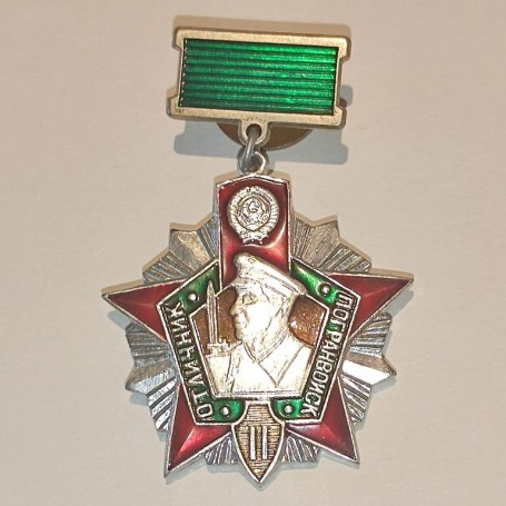 RUSSIAN FEDERATION INSIGNIA BADGE EXCELLENT BORDER TROOPS, 2nd DEGREE